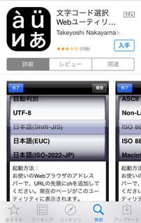 encode01.jpg
