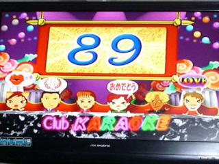 110504大崎off_071m.jpg